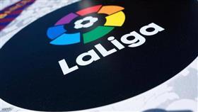 رابطة الدوري الإسباني تعلن إيقاف الليغا حتى إشعار آخر