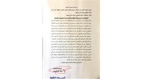 أهالي مساجين كويتيين والمحامي نواف الوهيب يناشدون سمو الأمير «الإفراج عن المسجونين الكويتيين»