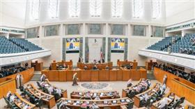 مجلس الأمة يقر بالمداولتين الاقتراح بقانون بتعديل قانون المرافعات المدنية والتجارية