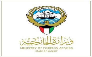 سفارتنا بلندن تدعو المواطنيين لعدم الخروج منعا للمساءلة القانونية