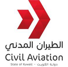 الطيران المدني: تسيير أولى رحلات إجلاء المواطنين من الخارج غدًا