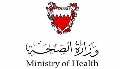 البحرين: 13 حالة شفاء جديدة من كورونا.. ورصد 27 إصابة أخرى