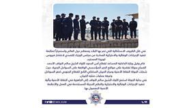 وكيل وزارة الداخلية اللواء الشيخ سالم النواف الأحمد الصباح يتفقد مواقع الحجر المؤسسي الواقعة على السواحل البحرية