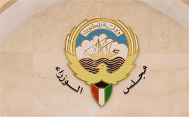 خطة إجلاء الكويتيين تتغير وفقا للمعطيات والطوارئ