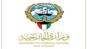 سفارتنا لدى البحرين: زيارة المملكة تتطلب إذنا مسبقا لدخولها