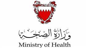 البحرين: شفاء 14 حالة من كورونا.. وإجمالي عدد المتعافين 204 حالات