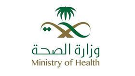 السعودية.. تسجيل 112 إصابة جديدة بكورونا