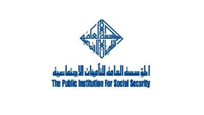 «التأمينات الاجتماعية» تطلق مبادرة «ساهم» لموظفيها دعما للصندوق الحكومي لمواجهة كورونا
