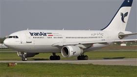 ألمانيا تمنع هبوط الطائرات الإيرانية بسبب «كورونا»