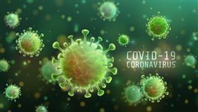فيروس (كورونا المستجد - كوفيد 19)