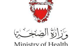 البحرين: 29 إصابة جديدة بكورونا.. 22 منها لمواطنين قادمين من إيران