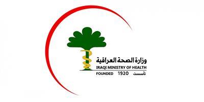 الصحة العراقية: تسجيل 83 إصابة جديدة و5 وفيات بكورونا