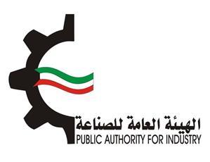 الهيئة العامة للصناعة