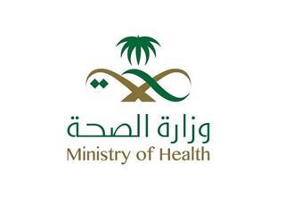 السعودية: ارتفاع إجمالي المصابين بكورونا إلى 2795 والوفيات إلى 41
