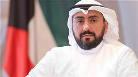 وزير الصحة الشيخ الدكتور باسل الصباح
