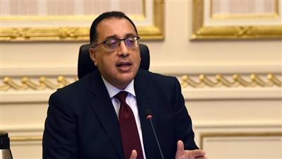 رئيس مجلس الوزراء المصري الدكتور مصطفى مدبولي