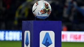 استئناف الدوري الإيطالي.. 13 يونيو