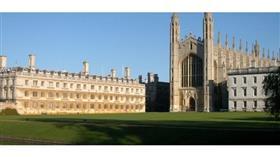 جامعة كامبردج البريطانية
