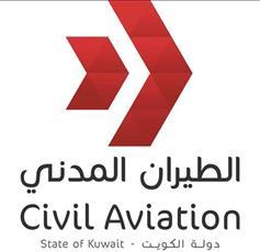 الطيران المدني: لا صحة لعودة الرحلات التجارية