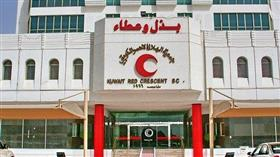الهلال الأحمر يجهز 115 شقة للطواقم التمريضية