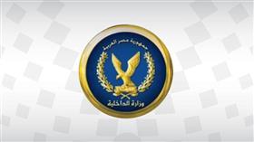 مصر: مقتل 21 مسلحاً بشمال سيناء كانوا يخططون لعمليات إرهابية في عيد الفطر