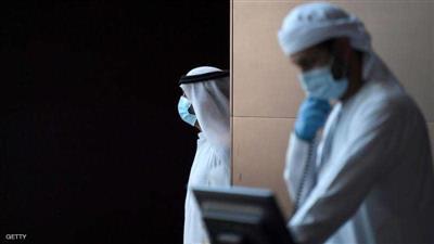 الإمارات: 3 وفيات و822 إصابة جديدة بكورونا