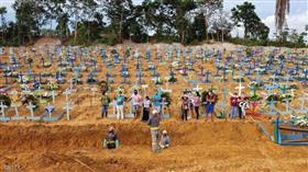 قبور حفرت على عجل لضحايا كورونا في البرازيل
