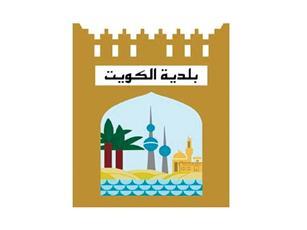 البلدية: إغلاق 309 محال مخالفة.. خلال مايو