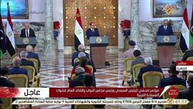 «إعلان القاهرة» بشأن ليبيا..  وقف إطلاق النار وإخراج الميليشيات