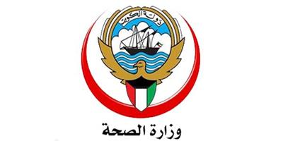 الصحة تدشن خدمة حجز المواعيد الإلكترونية في المجلس الطبي.. غدًا