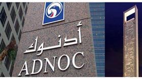 أدنوك الإماراتية تعلن عن صفقة بقطاع البنية التحتية للطاقة بقيمة 20.7 مليار دولار