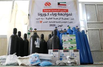 الرحمة العالمية تنفذ مشروع الاستجابة العاجلة لمواجهة وباء كورونا في العاصمة اليمنية