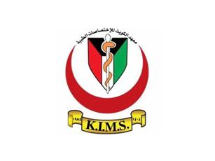 معهد «كيمز»: فرص لتدريب الأطباء الكويتيين في الجامعات الكندية