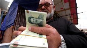البنك المركزي الإيراني: ضخ ملايين الدولارات لدعم الريال