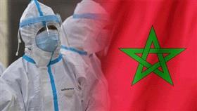 المغرب يسجل 243 إصابة جديدة بكورونا وارتفاع الاجمالي لـ 12533