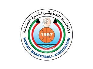 الاتحاد الكويتي لكرة السلة