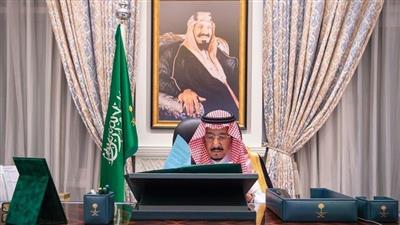 خادم الحرمين الشريفين الملك سلمان بن عبد العزيز آل سعود