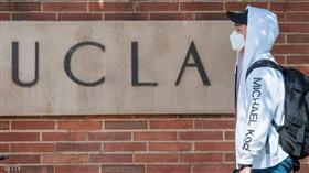 إحدى جامعات ولاية كاليفورنيا