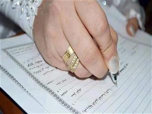 الجزائر تعلق عقود الزواج في 19 ولاية بسبب كورونا