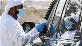 الإمارات: 532 إصابة جديدة بكورونا وارتفاع الاجمالي لـ 52600