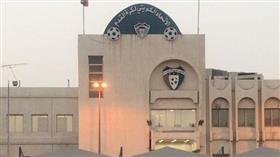 اتحاد القدم يلغي بطولة كأس الاتحاد بسبب جائحة كورونا