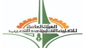 «التطبيقي» تنظم ملتقى «التعليم عن بعد» لذوي الإعاقة 21 الجاري