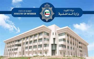 الداخلية: ضبط عصابة من جنسية إفريقية متخصصة في السرقة
