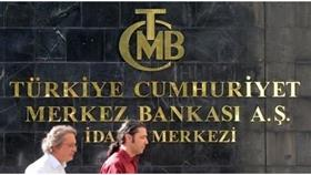 ارتفاع الدين التركي الخارجي إلى 169.5 مليار دولار