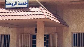 الداخلية تغلق مركز خدمة المواطن بمنطقة الروضة للتعقيم