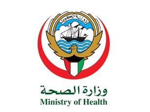 الصحة: شفاء 692 إصابة من كورونا.. وإجمالي المتعافين يرتفع إلى 53.607