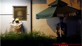 الصين: القنصلية الأمريكية في تشنغدو أغلقت أبوابها