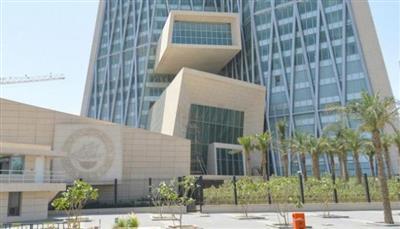 «المركزي»: سندات وتورق بـ 200 مليون دينار