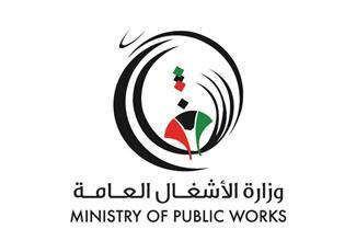 الأشغال تبحث مع نفط الكويت تطبيق نظام الإدارة بالأهداف ومؤشرات قياس الأداء