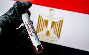 مصر.. انخفاض ملحوظ للإصابات اليومية بفيروس كورونا
